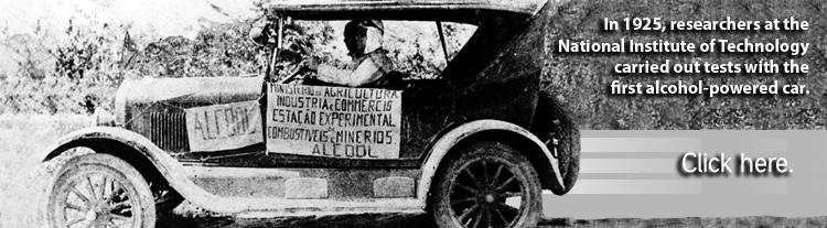 Banner History